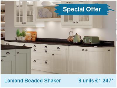 Lomond Shaker